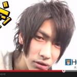 """歌舞伎町のホストに""""壁ドン""""させてみたら、女子はキュンとするのだろうか?"""