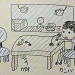 【生物に聞こう!】カンバのお悩み相談〜part1 with カタオ〜