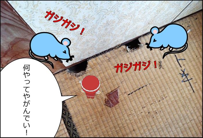 Comic0_1