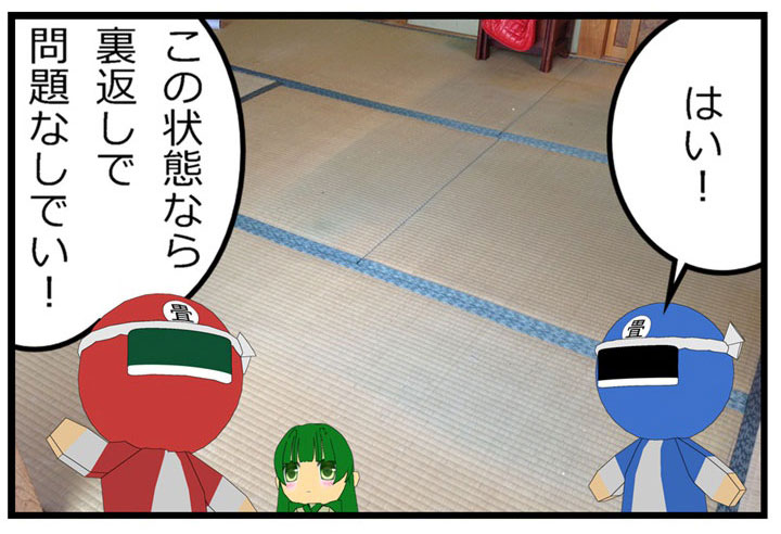 comic1-1