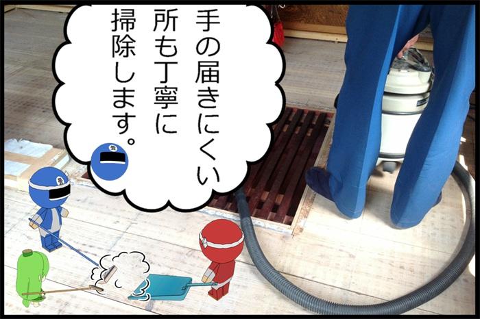 comic1-4