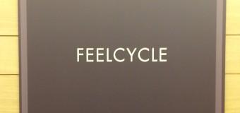 NYで生まれたボディメイクプログラム FEELCYCLE に行ってきた